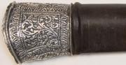 Pochwa puginału perskiego KARD - XVIII w. [od góry: stan przed oraz po konserwacji i restauracji]