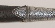 Pochwa puginału perskiego KARD - warsztat Zolmana, ok. 1700 r. [od góry: stan przed oraz po konserwacji i restauracji]