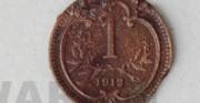moneta - obiekt archeologiczny [po lewej stan przed konserwacją, po prawej stan po konserwacji]