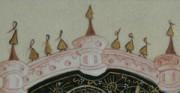 Święty Jerzy - 2 poł. XIV wieku; miniatura na pergaminie [lico kopii w oprawie]